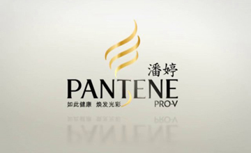 PANTENE 1